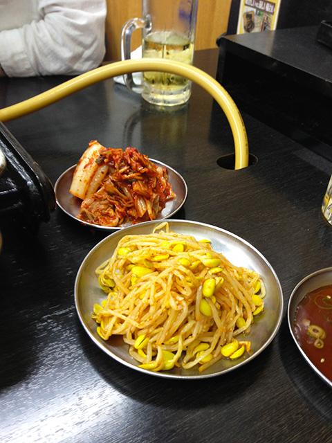 Namul and Kimchi