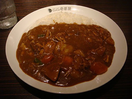 Beef Curyy with Stewed Chicken and Vegetables