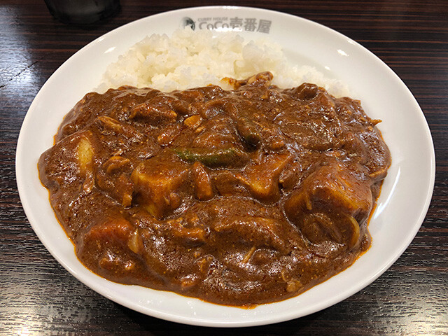 Mini Beef Curry with Stewed Chicken and Vegetables