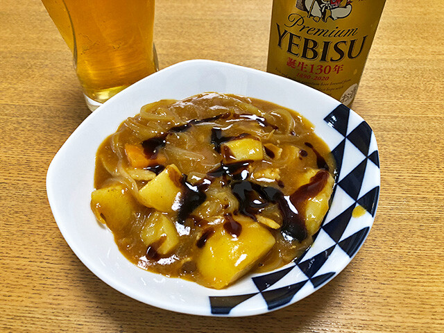Curry with YEBISU