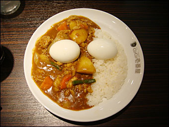 Kikaider Curry