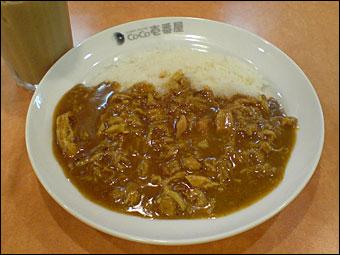 Half Size Pork Curry with Stewed Chicken