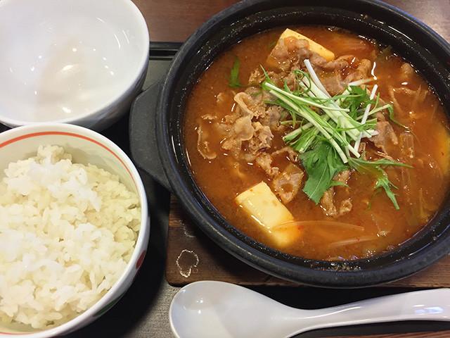 Pork Jjigae Hot Pot with Rice