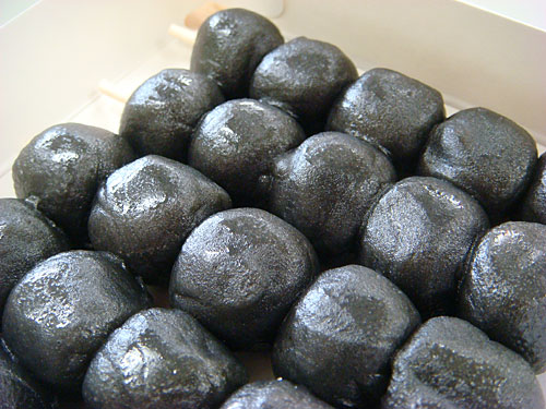 Black Grape Buns