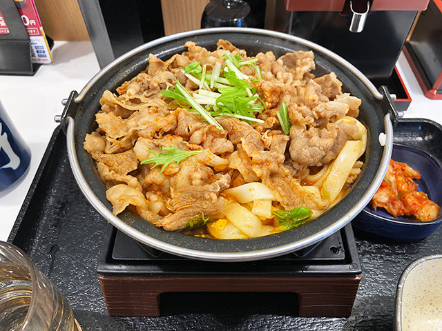 Korean Beef Hot Pot