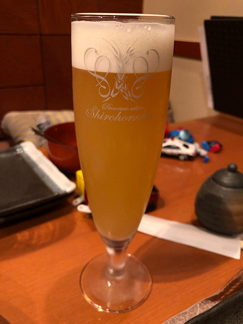 Draft Beer Shirohonoka