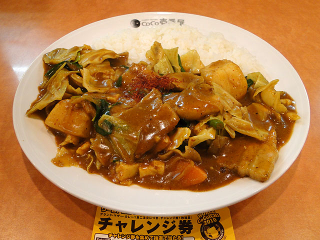 Grandmother Curry with Spicy Giblets