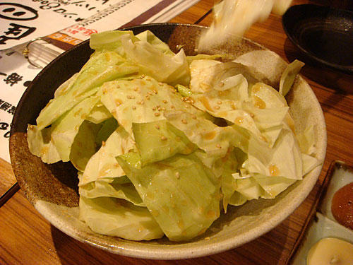 Addictive Cabbage