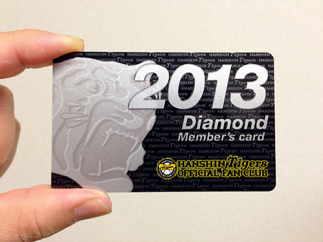 Diamond Member's Card