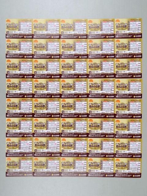 40 Challenge Tickets