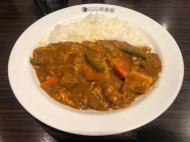 Beef Curry with Various Toppings
