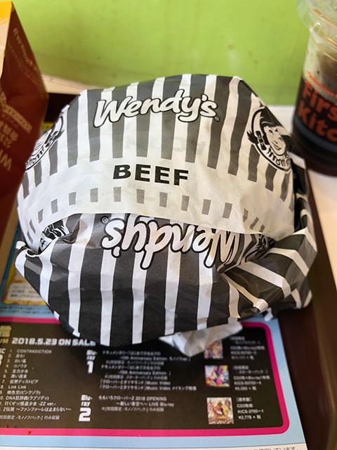 Wendy's Burger Triple