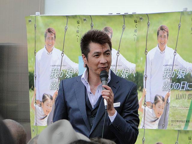 Yutaka Yamakawa