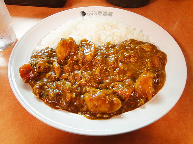 Stewed Chicken Curry with Vegetables