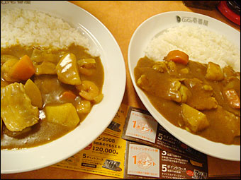 Curry Day