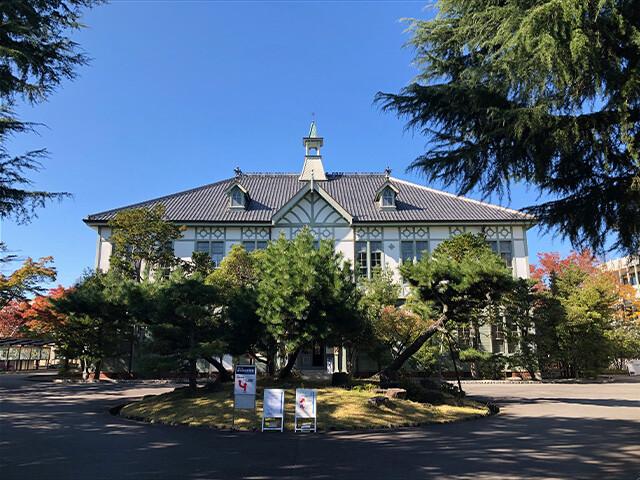 Nara Women's University