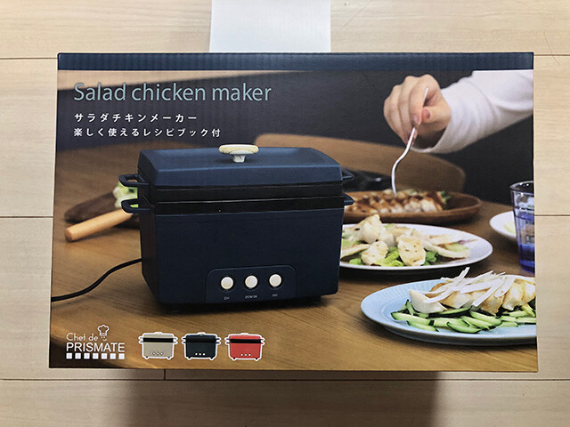 Salad Chicken Maker