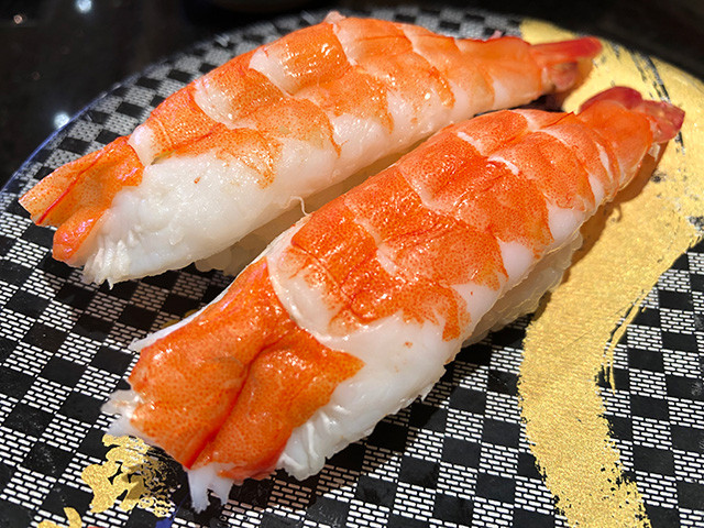 Steamed Shrimp Nigiri Sushi