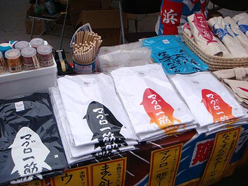 Shimokitazawa Music Festival