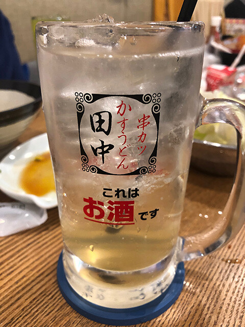 Sweet Ginger Shochu