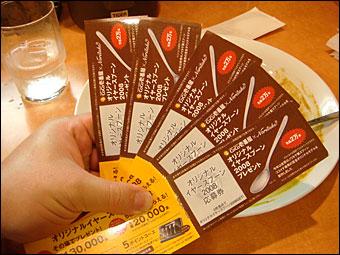 Spoon Tickets