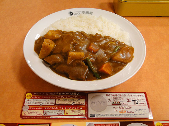Grand Mother Curry