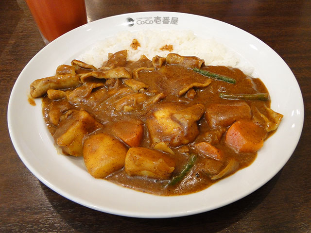 Beef Giblets Curry