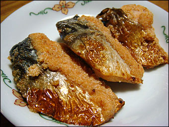 Roast Mackerel with Cod Ovum