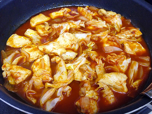 Stewed Chicken and Onion with Ketchup Sauce