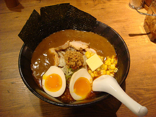 Curry Ramen of CoCoICHI