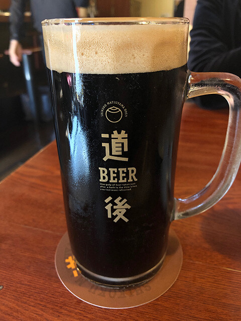 Dogo Beer