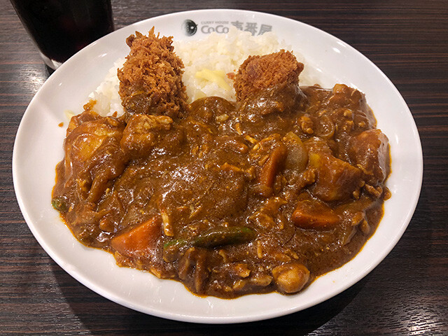 Small Beef Curry with Various Toppings