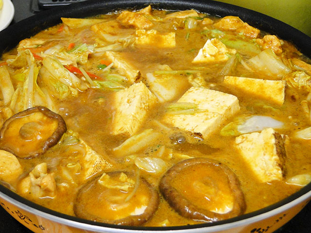 Cheese Curry Hot Pot