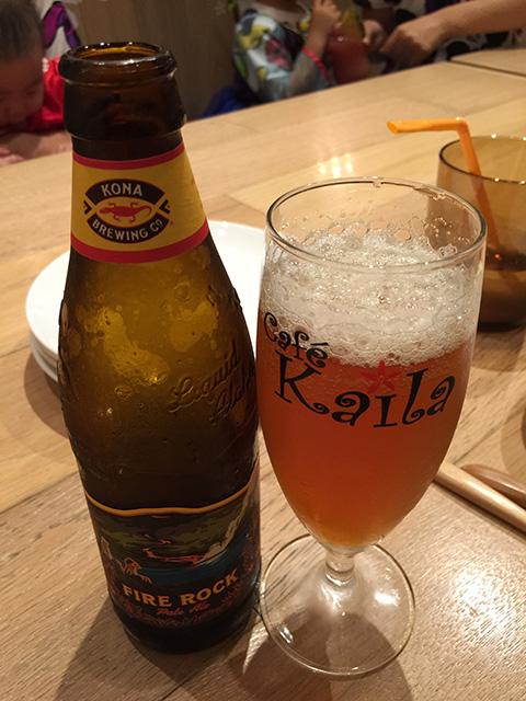 Kona Beer Firerock