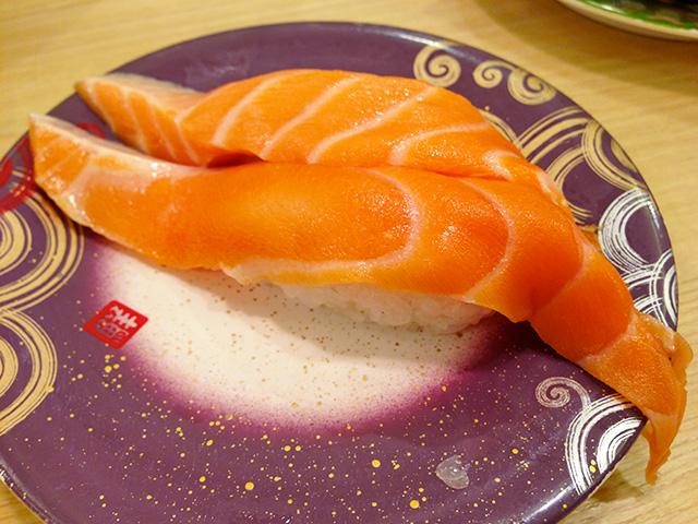 King Salmon Nigiri Sushi