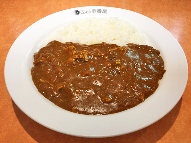 Beef Curry with Stewed Chicken and Cheese