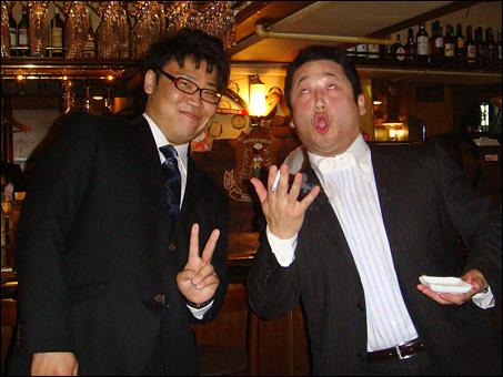 BOB and Gyoza Minister