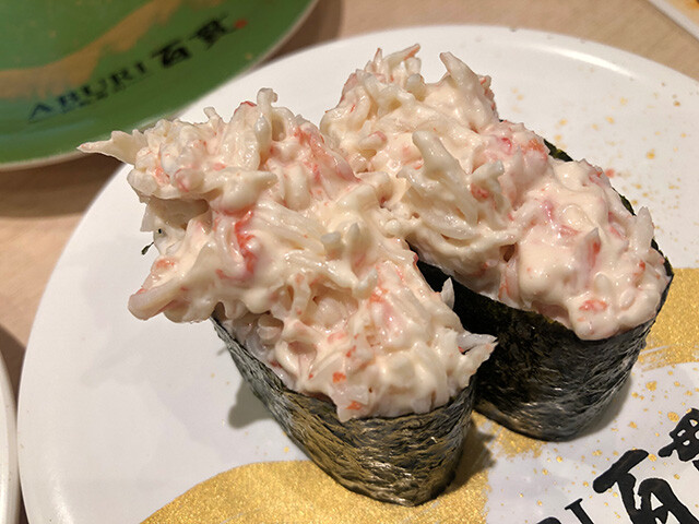 Imitation Crab Salad Sushi Roll