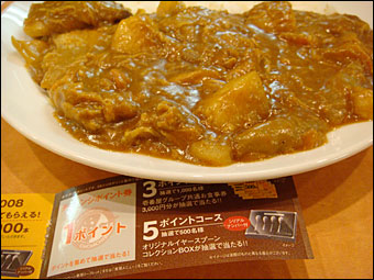 Grand Mother Curry with Stewed Chicken and Cheese