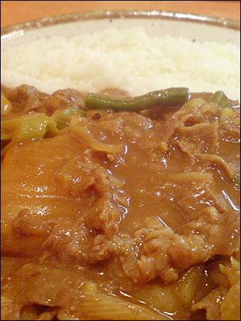Sukiyaki Curry