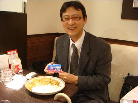 Mr. Yuki