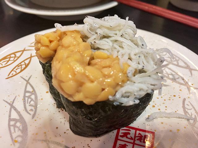 Natto and Whitebait Battle Ship Roll