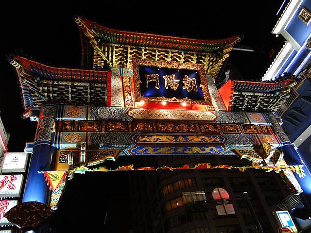 Choyo-Mon Gate