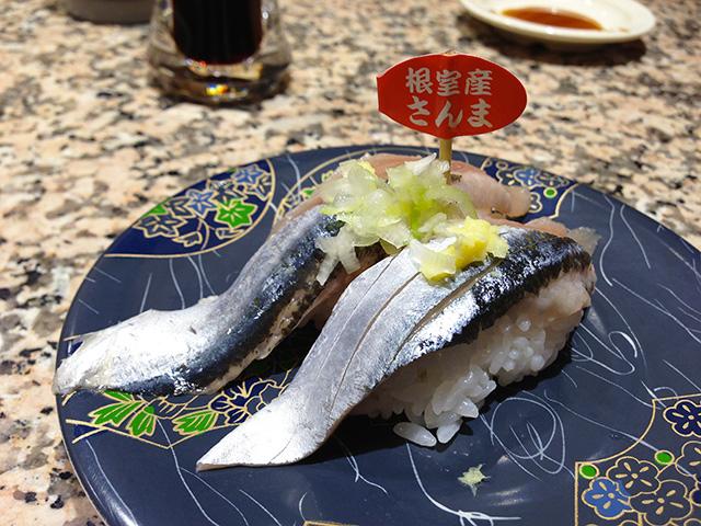Saury Nigiri Sushi