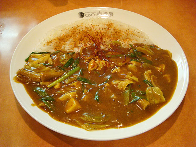 Spicy Giblets Curry