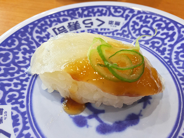 Blowfish Nigiri Sushi