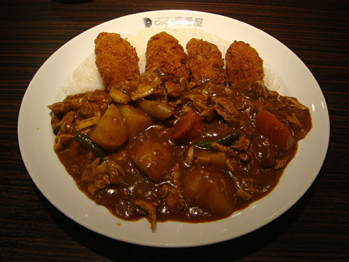 Beef Curry with Fried Oysters