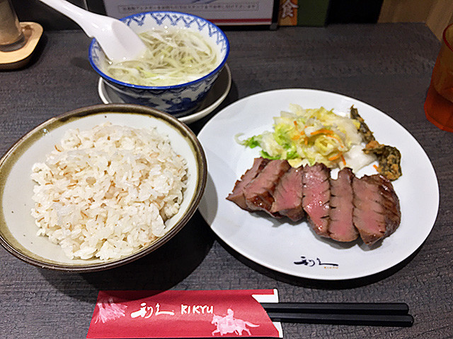 Kiwami Set Meal