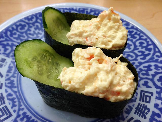 Shrimp Salad Gunkan-Maki