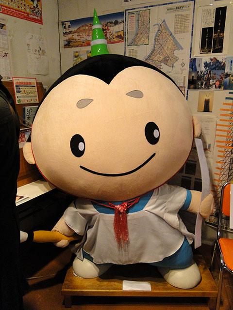 Oshinari-kun
